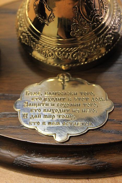 Подарок православный на день рождения 43